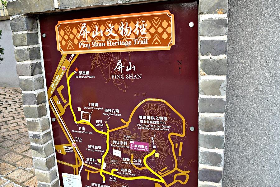 Hong Kong Pat Sing Heritage Trail