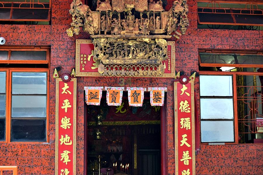 Tempels Hongkong Sheung Wan