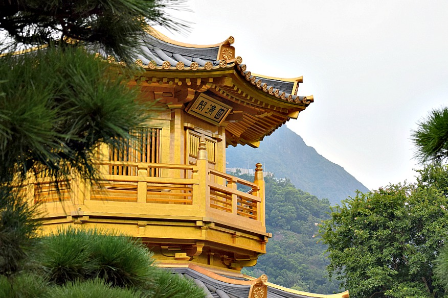 Nan Lian Garden - parken in Hongkong